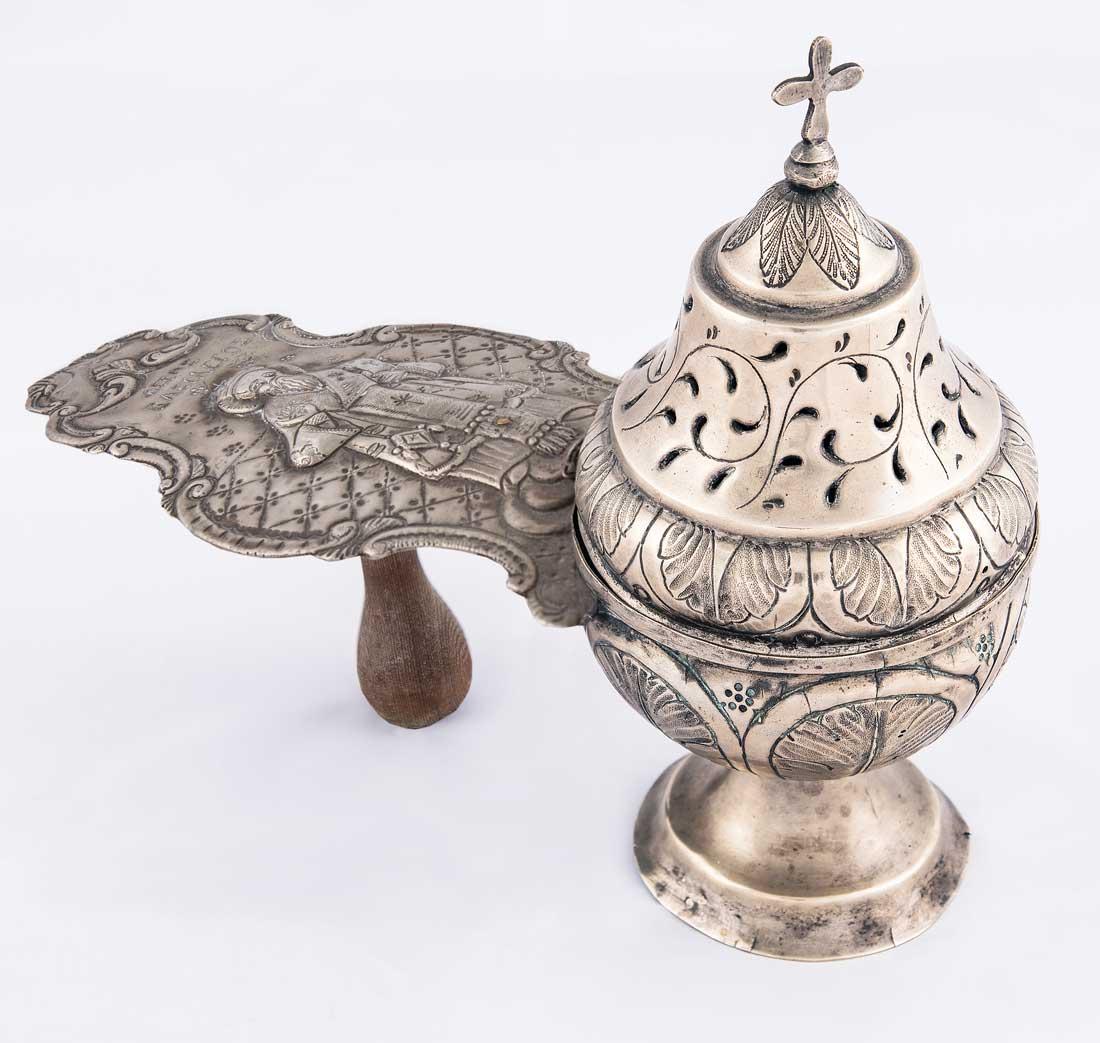 Katzion, Incense Burner