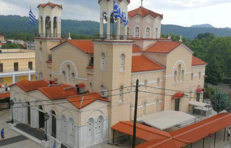 Holy Temple of Saint John the Russian