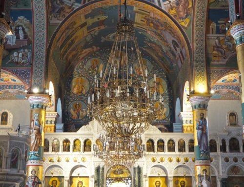 Άποψη Τέμπλου Ιερού Ναού Οσίου Ιωάννη Ρώσου