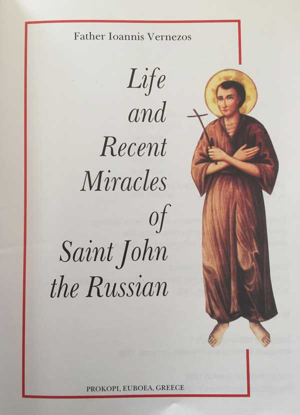 Life and Recent Miracle of Saint John the Russian