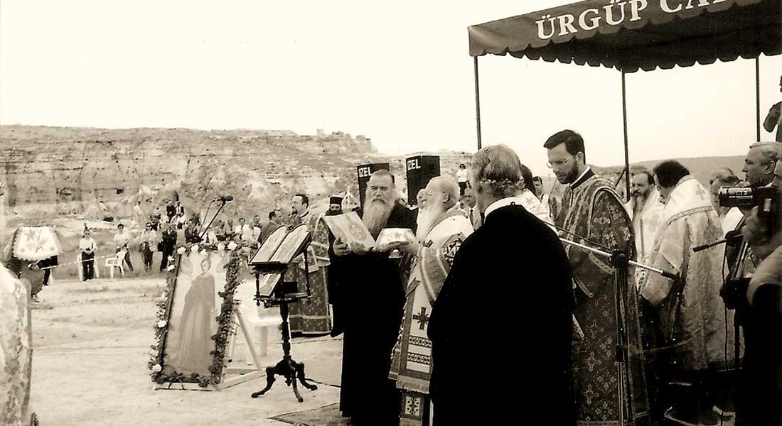 Ο Οικουμενικός Πατριάρχης Βαρθολομαίος τελεί την πανήγυρη του Οσίου στο Προκόπιο Καππαδοκίας το 2001