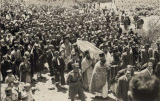 Ν.Προκόπιο Ευβοίας,Λιτανεία 27.5.1940(Φωτ. κ. Χρήστου Γιακομίδη)