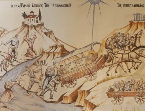 Η Μαρτυρική Έξοδο του Ελληνισμού της Καππαδοκίας