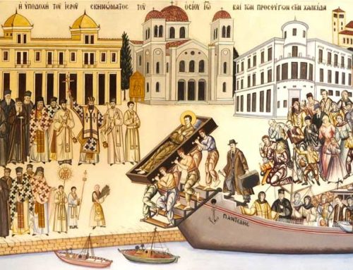 Η Υποδοχή του Ιερού Σκηνώματος του Οσίου Ιωάννη και των Προσφύγων στη Χαλκίδα