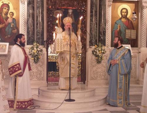 Χρυσό Ιωβήλαιο Από Τον Εγκαινισμό Του Ιερού Ναού Οσίου Ιωάννου Του Ρώσσου Νέου Προκοπίου Ευβοίας