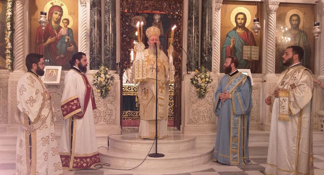 Χρυσό Ιωβήλαιο Οσίου Ιωάννη Ρώσσου