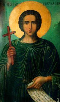 Όσιος Ιωάννης ο εκ Ρωσίας ο Ομολογητής