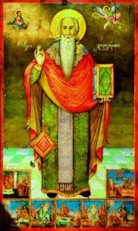 Ο άγιος Χαράλαμπος