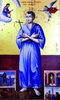 αρχαιότερη εικόνα του Οσίου Ιωάννη
