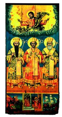 Τρεις Ιεράρχες(α)