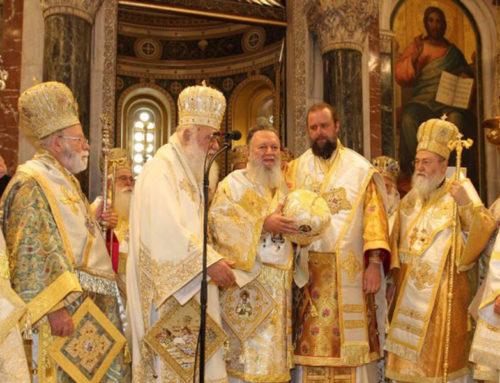"""Η Ιερά Μητρόπολις Χαλκίδος Αναφώνησε Το """"ΑΞΙΟΣ!"""" Για Τον Νέο Επίσκοπο Ωρεών Φιλόθεο"""