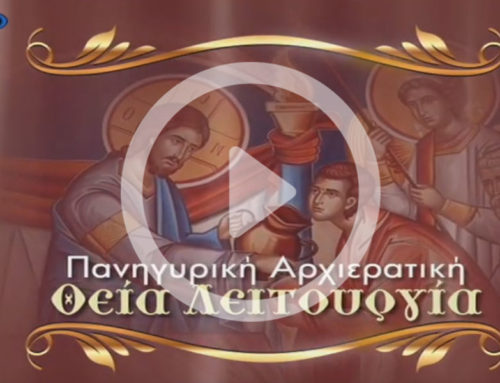 Hierarchical Divine Liturgy of the Holy Church of St. John the Russian in Prokopi, Evia 27-5-2019