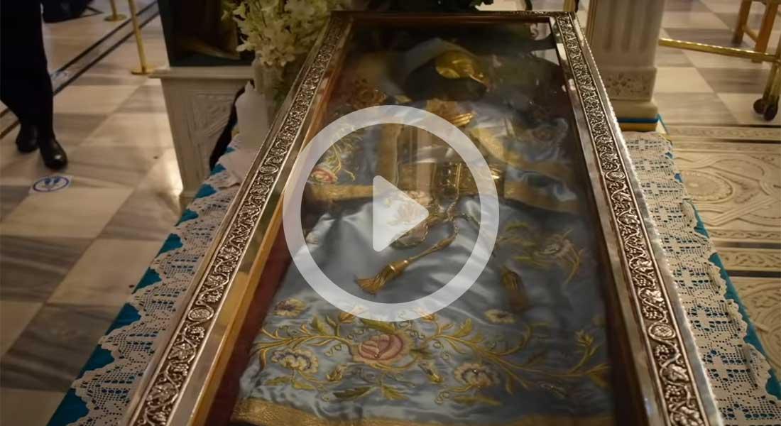 Οσίου Ιωάννου του Ρώσσου - Αρχιερατική Θ. Λειτουργία 27-5-2020