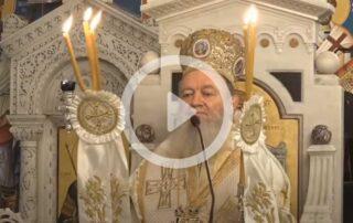 Holy Shrine of Saint John the Russian - Episcopal Vespers 26-5-2020