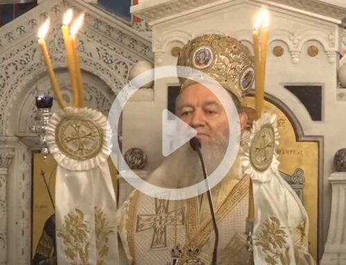Holy Shrine of Saint John the Russian – Episcopal Vespers 26-5-2020