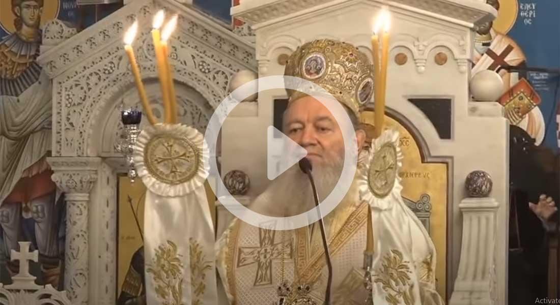 Ιερό προσκύνημα του Οσίου Ιωάννου του Ρώσσου - Αρχιερατικός Εσπερινός 26-5-2020