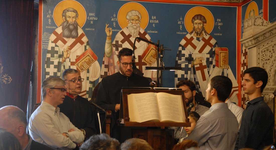 Ωράριο Ιερού Ναού και Ακολουθιών έως 16-05-2020