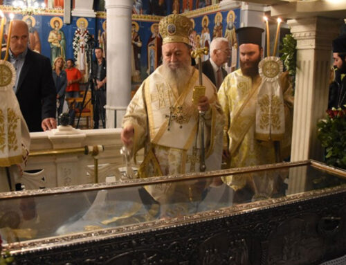Αναστάσιμος πανηγυρικός εσπερινός της πανηγύρεως του Οσίου Ιωάννου του Ρώσσου στην Ιερά Μητρόπολη Χαλκίδος