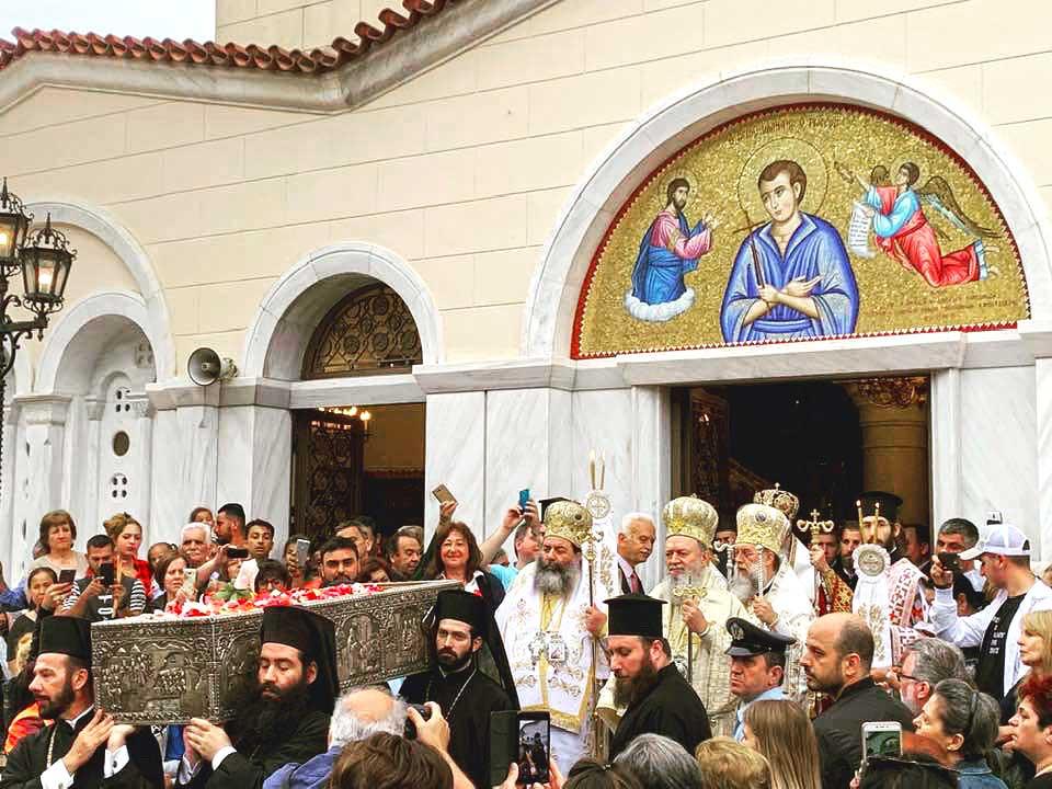Λιτανεία Οσίου Ιωάννη του Ρώσσου