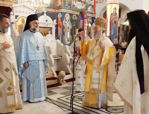 Ο Μητροπολίτης Χαλκίδος στο Ιερό Προσκύνημα του Οσίου Ιωάννου του Ρώσσου