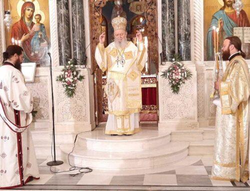 Ο Μητροπολίτης Χαλκίδος κ.κ. ΧΡΥΣΟΣΤΟΜΟΣ θα λειτουργήσει στο Ιερό Προσκύνημα την Κυριακή 30 Μαίου