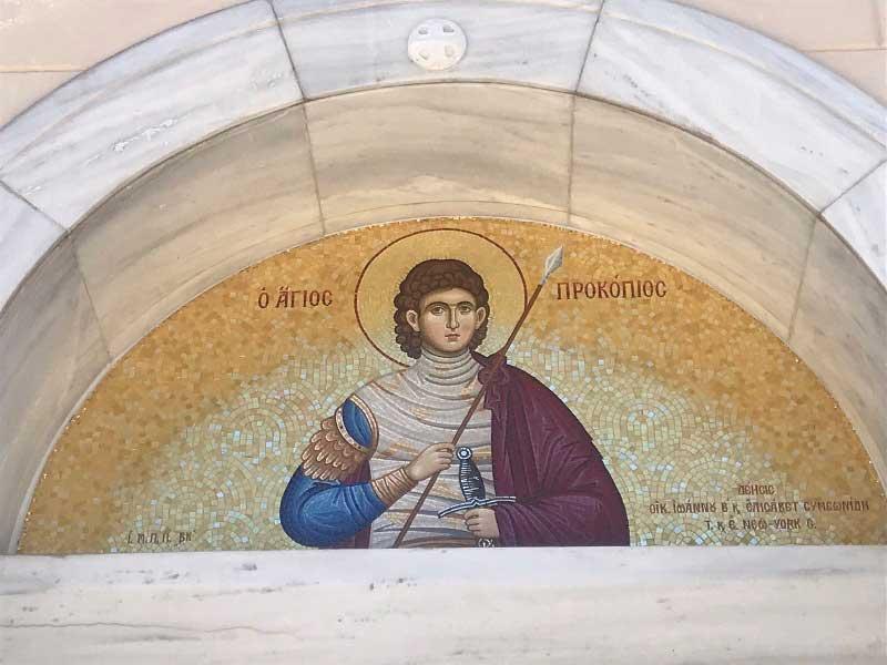 Η πανήγυρις του Οσίου Ιωάννου του Ρώσου στην Ιερά Μητρόπολη Χαλκίδος